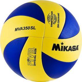Волейбольный мяч Mikasa MVA350SL (облегченный)